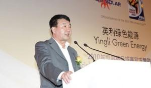 Yingli Green Energy Awarded Significant Orders from China's Golden Sun Program